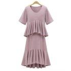 Ruffled Short-Sleeve A-Line Dress 1596