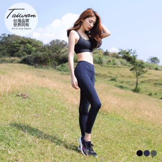 Mesh Paneled Active Leggings 1054395709
