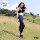 Mesh Paneled Active Leggings 1596