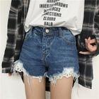 Lace Trim Denim Shorts 1596