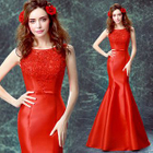 Sleeveless Mermaid Evening Gown от YesStyle.com INT