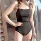 Set: Plain Swimsuit + Cardigan 1596