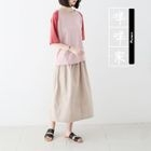 Plain Midi A-Line Skirt 1596