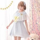 Short-Sleeve Ruffle A-line Dress 1596