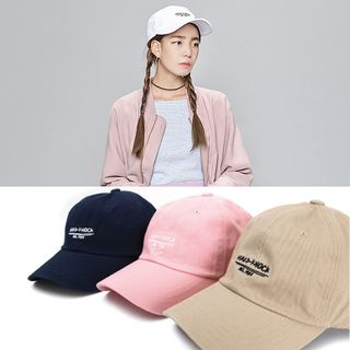 Embroidered Baseball Cap 1049498322