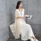 Set: Layered Maxi Dress + Long Cardigan 1596