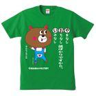 "Funny Japanese T-Shirt Masochistic Bear ""Non-stop Boring Meaningless Talking a lot 1596"