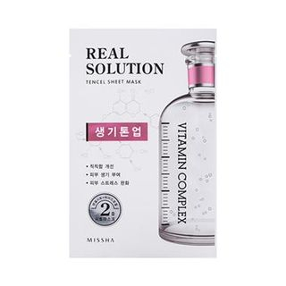 Real Solution Tencel Sheet Mask (Brightening)