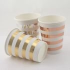 Striped Disposable Cups (8 pcs) 1596