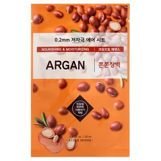 Image of Etude House - 0.2 Therapy Air Mask 1pc (23 Flavors) Argan