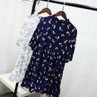 Frill Trim Elbow-Sleeve Chiffon Dress 1596