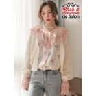 V-Neck Lace Blouson Cardigan 1596