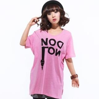 Buy Secret;BB Short-Sleeve Printed T-Shirt 1022753989