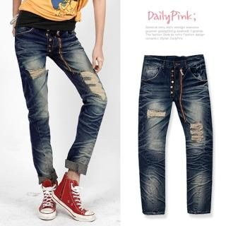 Buy Daily Pink Distressed Jeans 1022293051