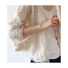 Lace Open-Front Cardigan 1596