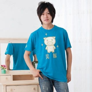 Picture of Buden Akindo Print Crewneck T-Shirt - Beautiful Pig 1022824906 (Buden Akindo, Mens Tees, Japan)