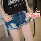 Mineral Washed Distressed Denim Shorts 1596
