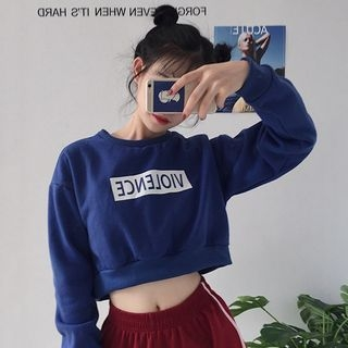 Lettering Loose-Fit Cropped Pullover 1066581820