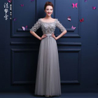 Elbow-Sleeve Embroidered Evening Gown 1596