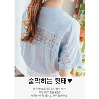 Short-Sleeve Lace-Trim Top 1050685458