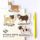 Dog Sticky Note 1596