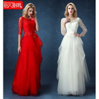 Elbow-Sleeve / Long-Sleeve Lace Panel A-Line Evening Gown 1596