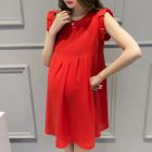 Maternity Pleated Trim Sleeveless Dress 1596