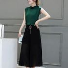 Set: Plain Sleeveless Top + Midi Skirt Dark Green - 2XL от YesStyle.com INT