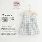 Kids Checked Sleeveless Dress 1596