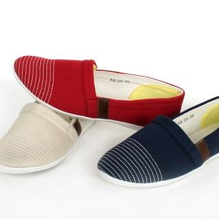Buy CLICK Stitch-Detail Canvas Slip-Ons 1022486385