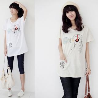 Buy Stylementor Short-Sleeve Printed T-Shirt 1022888489