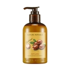 Nature Republic - Argan Essential Deep Care Conditioner 300ml 1596