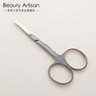Nose Hair Scissors 1596