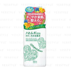 Utena - Magiabotanica Skin Conditioner  500ml 1596