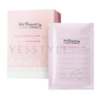 Arbutin Whitening Mask (English Version) 10 pcs
