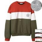 Color-Block Sweatshirt 1596