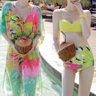 Printed Shirred Bikini Set 1596