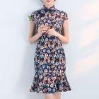 Mandarin Collar Floral Print Dress 1596