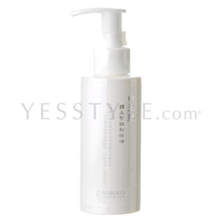 Taiwan Magnolia Brightening and Firming Cleansing  ...