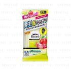 Kao - Biore Mens Cleansing Face Sheet (Apple) 22 pcs 1596