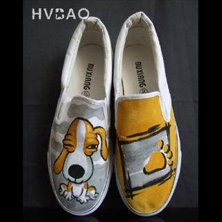 Buy HVBAO Paw Print Sneakers 1016480496