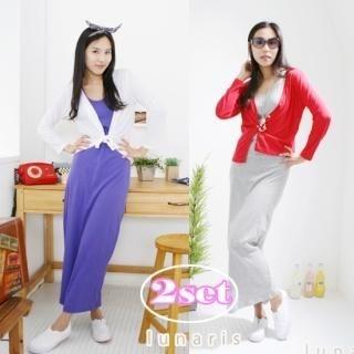 Buy Lunaris Set: Short Cardigan + Tank Dress 1022777894