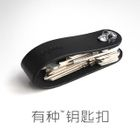 Leather Key Holder 1596