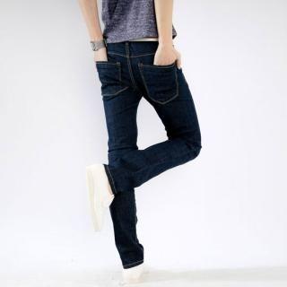 Buy MAKOTO Slim-Fit Jeans 1022555090