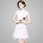 Short Sleeve Mandarin Collar Lace Dress 1596