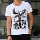 Printed Short-Sleeve T-shirt от YesStyle.com INT