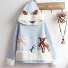Fleece Panel Applique Hoodie 1596