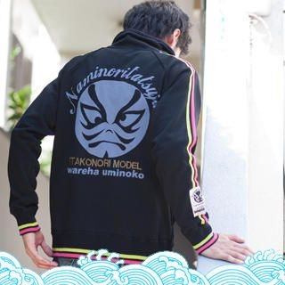 Picture of Namitatsu Embroidered Jacket 1021241244 (Namitatsu, Mens Tees, Japan)