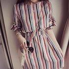 Short-Sleeve Striped Tie Waist Dress 1596