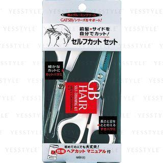 Mandom - Gatsby Hair Self-Trimming Kit 2 pcs 1053901766